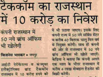 Rajasthan Launch